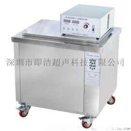 直销工业大型超声波清洗机 五金件模具清洗器 调功率清洗机YL-36A