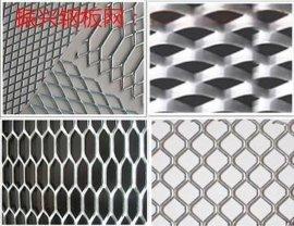 金属板网厂家生产供应铝板网防护隔离网菱形网钢板网抹墙网钢笆片