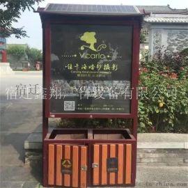 太阳能仿古广告垃圾箱灯箱 欧式广告果皮箱 公园古镇推荐款
