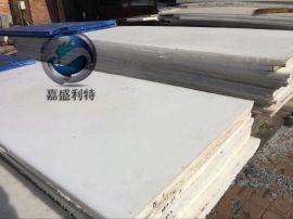 嘉盛利特 进口泰科纳 超高分子量聚乙烯板