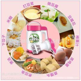 全能营养机马帮新产品豆腐机**豆浆机升级版全能营养机