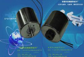 干果分选机电磁铁-水果筛选机电磁铁专用DT5550旋转电磁铁