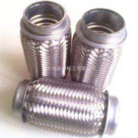 汽车排气管挠性节