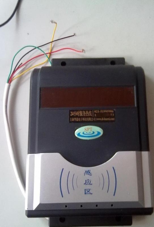 浴室节水系统,用水插卡水表,淋浴节水刷卡机