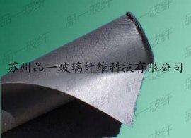 硅钛合金布、高品质硅玻钛金防火布,硅玻钛金钢丝玻璃纤维布,苏州品一