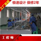 广东生产线厂 总装生产线工厂直销