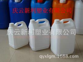 香精塑料桶,消毒液塑料桶色素塑料桶1.2L、2.5L、4L、5L、6L桶