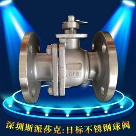 日标铸铁铸钢不锈钢法兰硬密封球阀Q41F-10k DN20 25 32 50 100