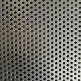 亿阔加工钢板冲孔 出口标准圆孔网 SGCC材质热镀高锌层冲孔板