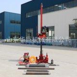 QZ系列輕便岩心取樣鑽機 小型工程地質勘探鑽機 攜帶型取芯設備