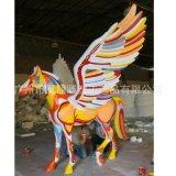 【凰麗】飛馬玻璃鋼模擬動物卡通雕塑 戶外園林景觀