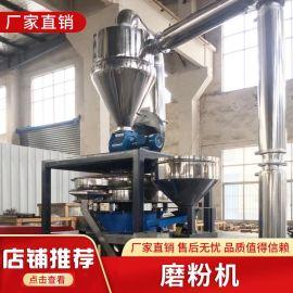 PVC磨粉机塑料磨粉机PE管材塑料管材粉碎机机械厂家