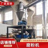 PVC磨粉機塑料磨粉機PE管材塑料管材粉碎機機械廠家