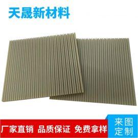 陶瓷片 高导热氮化铝垫片氧化铝陶瓷