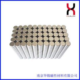 包装礼盒磁铁 工艺盒磁铁 木盒磁铁