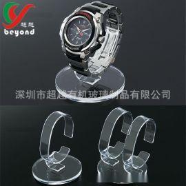 亚克力手表展示架 压克力C圈手表架 有机玻璃展架加工定制