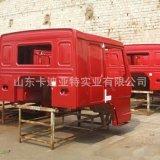 重汽豪沃火红色自卸车加厚驾驶室篓壳 重汽豪沃火红色平顶驾驶室
