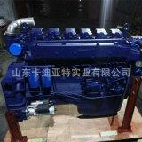 1000310BD6 一汽锡柴 6110ZLA9型发动机总成(不带风扇)