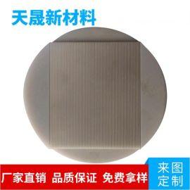 氮化铝 氮化硅 氮化棚 氧化锆 氧化铝各种陶瓷件