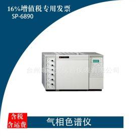 气相色谱仪 国产 气相色谱仪 色谱仪分析仪 色谱分析仪
