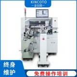 深圳厂家直供自动化烧录设备适合各种IC