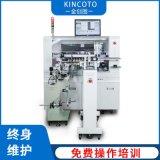 深圳廠家直供自動化燒錄設備適合各種IC