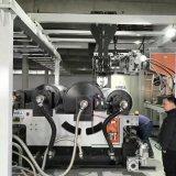 金韦尔PVDF太阳能背板膜生产线
