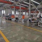 PVC結皮發泡板/半結皮發泡板/共擠芯層發泡板生產線