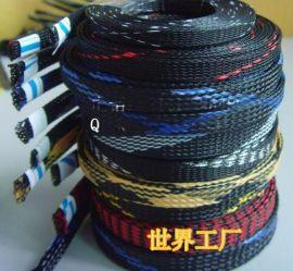 深圳锦绣丽生产厂家无限量供应编织网管、尼龙套管,弹力网