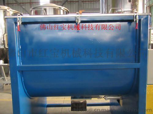1000KG不锈钢卧式搅拌机