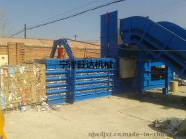 宁津旺达WDF-120型液压废纸打包机械
