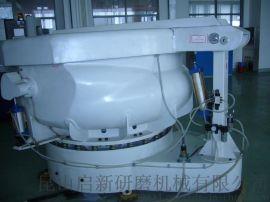 三次元振动研磨机VB-F白色款