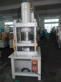 压铸产品冲压设备, 铝镁锌合金产品冲压水口