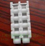雙排齒塑料鏈條