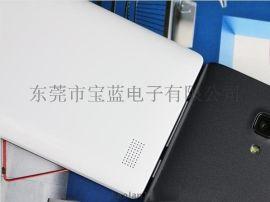 提供不锈钢纳米抗指纹薄膜镀层技术,不锈钢防指纹处理