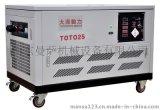 25kw静音汽油发电机组