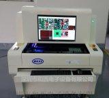 和西HV-760全自动光学检测仪离线AOI