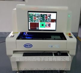 和西HV-760全自動光學檢測儀離線AOI