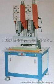 双头超声波焊接机,多头超声波焊接机厂家