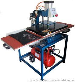 烫画机热转印机 热升华压烫机|热转印机烫画机