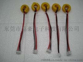 供应热水器控制板用漏电线圈JH1906