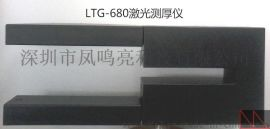 激光在线测厚仪实时厚度检测仪电池极片测厚仪面密度在线检测仪