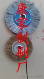 镀铜钢丝钢丝轮  不锈钢丝钢丝轮 抛光清洗除锈钢丝轮抛光轮 毛刷轮定做