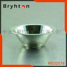 【伯敦】  铝制2寸直插反射罩_RE02074