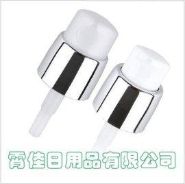 化妆品泵头 粉泵 乳液泵 液体分配器