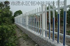 大量批发PVC塑钢护栏 草坪护栏 花坛围栏 栅栏 道路护栏 庭院护栏