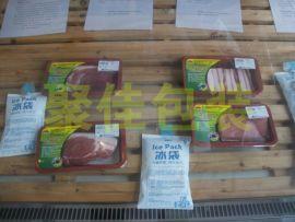 黑猪肉保鲜包装专用配气机