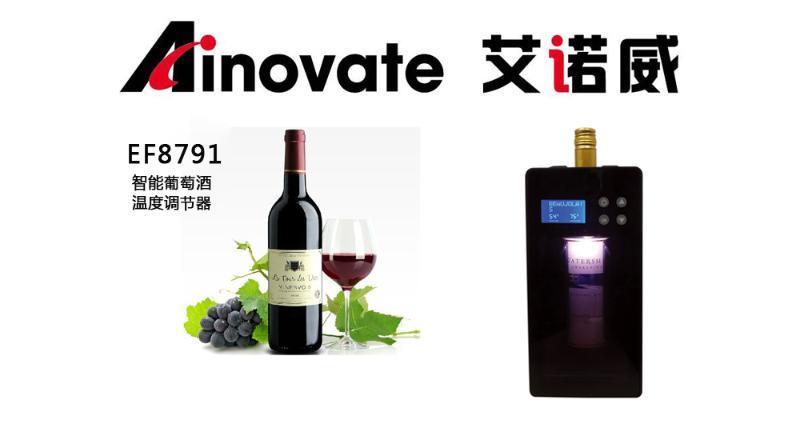 智慧葡萄酒溫度調節器