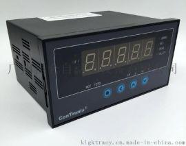 厂价直销包邮昆仑天辰CHB称重力值显示控制仪
