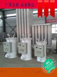 供应河北精良天然气复热器,高压,低压水浴式气化器